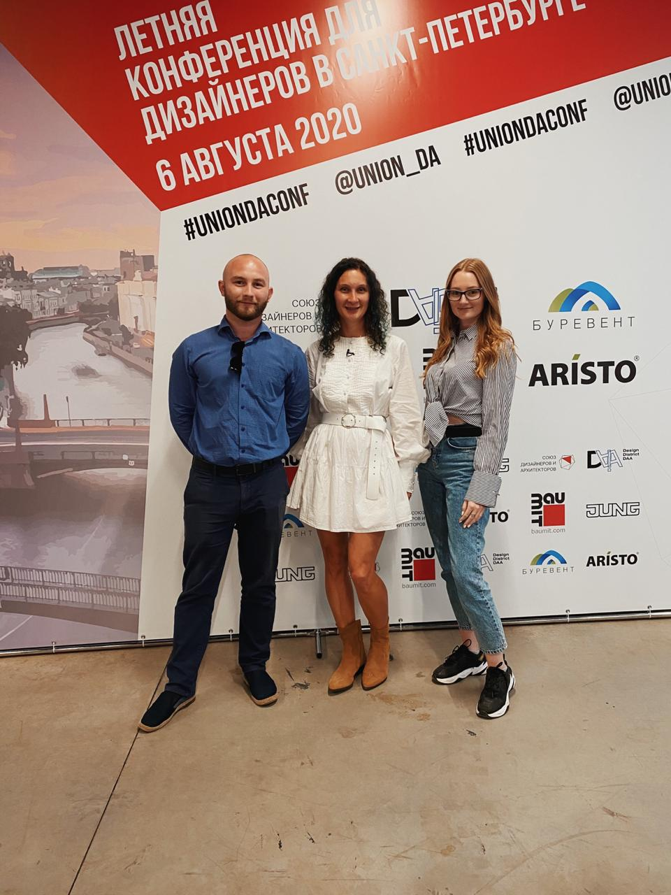 Летняя конференция для дизайнеров в Санкт-Петербурге