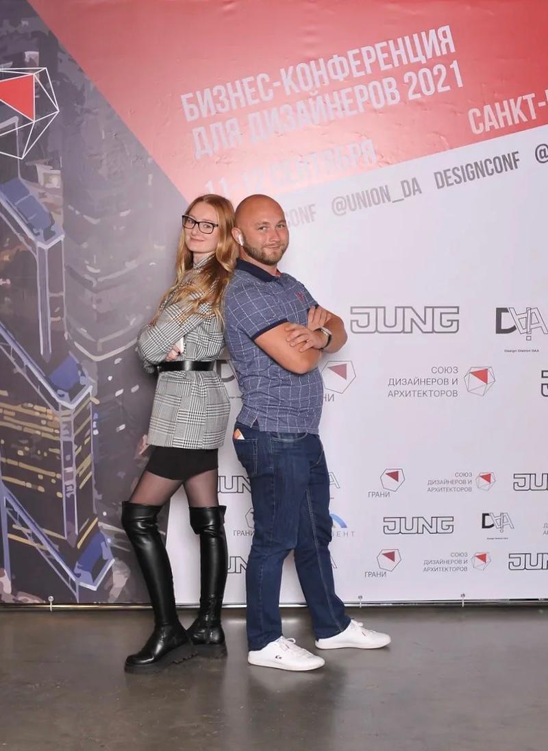 Большая бизнес-конференция для дизайнеров в Санкт-Петербурге.